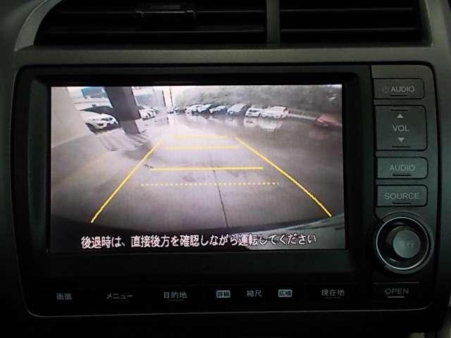 X特別仕様車 HDDナビエディション HIDヘッド キーレス ナビ 禁煙 HDDナビ ETC リアカメラ 1オーナー AAC AW CD(4枚目)