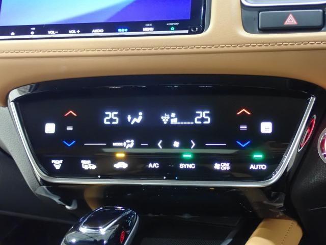 ハイブリッドZ・ホンダセンシング ギャザズメモリーナビVXM-187VFEI リアカメラ フルセグ ミュージックラック Bluetoothオーディオ LEDヘッドライト シートヒーター ETC クルーズコントロール(19枚目)