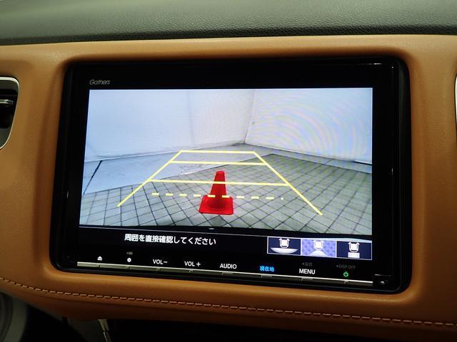 ハイブリッドZ・ホンダセンシング ギャザズメモリーナビVXM-187VFEI リアカメラ フルセグ ミュージックラック Bluetoothオーディオ LEDヘッドライト シートヒーター ETC クルーズコントロール(42枚目)