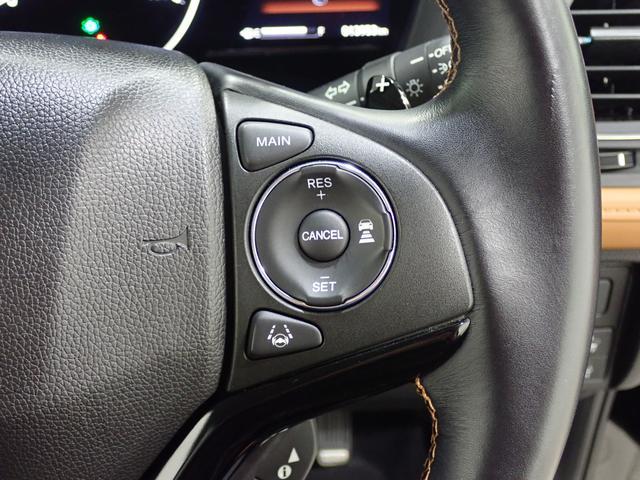 ハイブリッドZ・ホンダセンシング ギャザズメモリーナビVXM-187VFEI リアカメラ フルセグ ミュージックラック Bluetoothオーディオ LEDヘッドライト シートヒーター ETC クルーズコントロール(43枚目)
