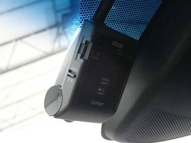 ハイブリッドZ・ホンダセンシング ギャザズメモリーナビVXM-187VFEI リアカメラ フルセグ ミュージックラック Bluetoothオーディオ LEDヘッドライト シートヒーター ETC クルーズコントロール(46枚目)