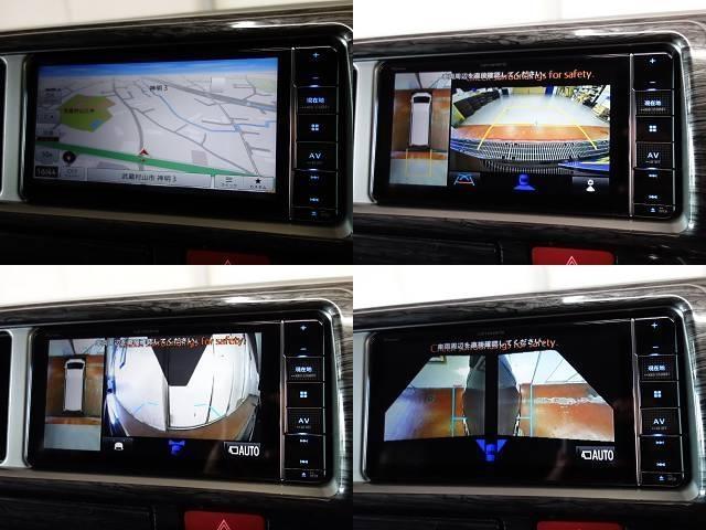 GL ロング FLEXオリジナルアレンジASシートアレンジフルフラット対応対面シートオリジナルフロントスポイラーオーバーフェンダーLEDテールライト17インチアルミ2インチローダウン済みナビフリップダウン装備(17枚目)