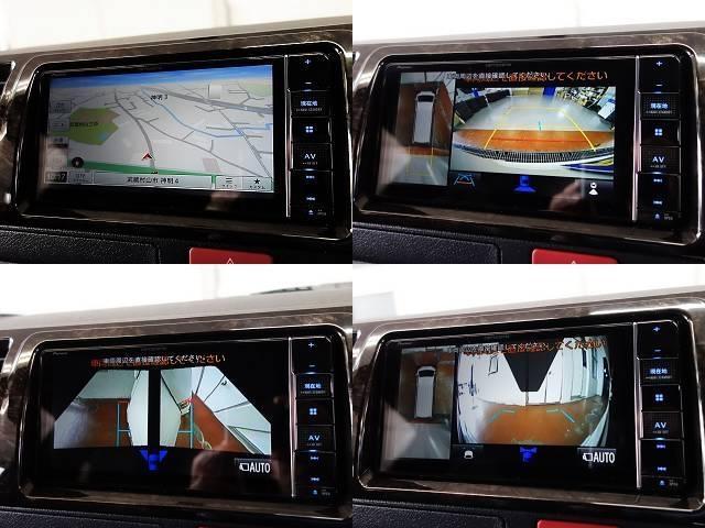 スーパーGL ダークプライムII フレックスオリジナルVer4ベットKITリア全面床張り施工済みオリジナルフロントスポイラー玄武1.5インチローダウンKITオリジナル16インチアルミナスカータイヤ16インチオリジナルLEDテール装備(15枚目)
