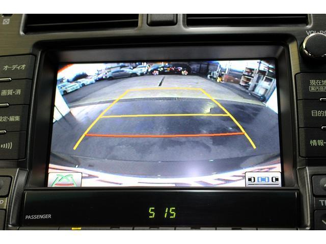 トヨタ クラウン 2.5アスリート ナビパッケージ 本革 ワンセグ Bカメラ
