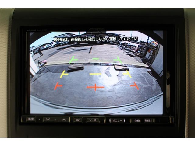 トヨタ ヴェルファイア 2.4Z両側電動スライドドアアルパインナビBカメラ地デジTV