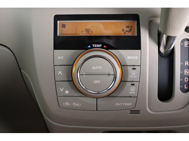 簡単操作のエアコン!便利なオートエアコン機能付き。