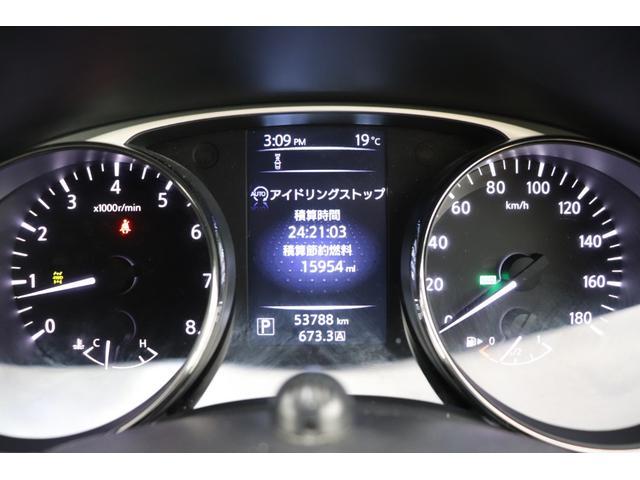 視認性の高いメーターパネル!ブレーキサポート機能も備わっているお車でございます。