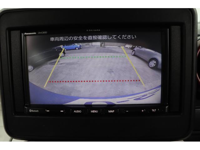 ハイブリッドG デュアルセンサーブレーキ SDナビ ワンセグ ETC バックカメラ アイドリングストップ 衝突軽減ブレーキ レーンチェンジワーニング(38枚目)