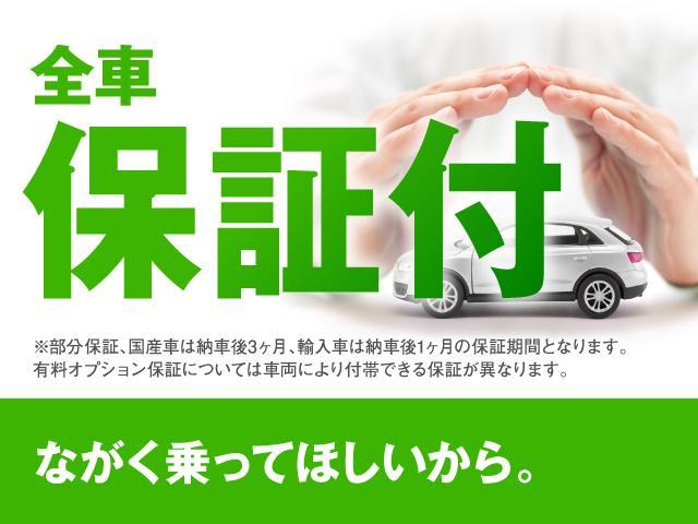 【全車保証付】ご成約頂いたお車は全車保証付で納車後も安心!有料オプションで長期保証をお選びいただくことも可能です。
