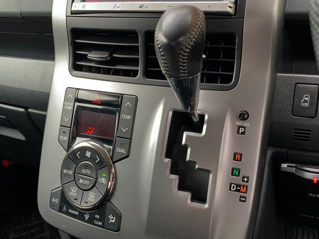 【MTモード付きAT】クルマを、機械任せではなく自分自身で積極的にコントロールできます!運転する楽しさアップです♪