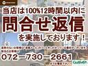 トヨタ ヴァンガード 240S Gパッケージ ナビTV Bカメラ シートヒーター