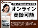XDエクスクルーシブモード登録済未使用車/純正ナビサンルーフ(55枚目)
