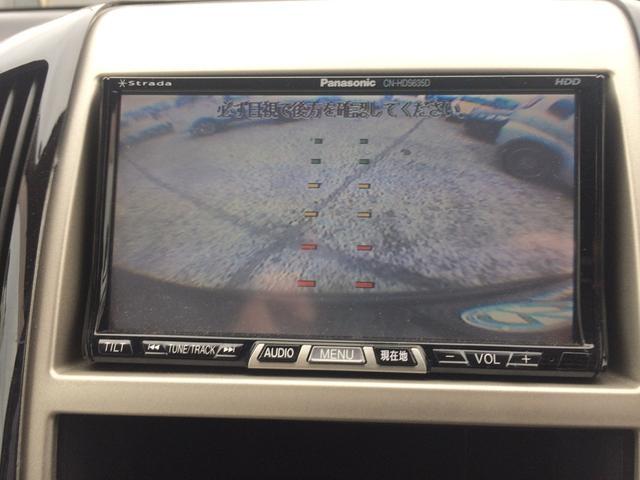 20S HDDナビ ETC バックカメラ HID(9枚目)