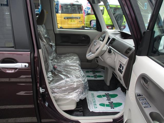 「ダイハツ」「タント」「コンパクトカー」「神奈川県」の中古車12