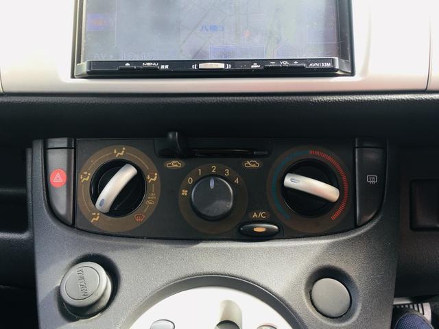 「スバル」「R1」「軽自動車」「静岡県」の中古車40