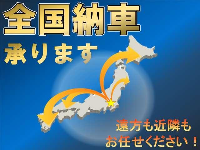 ショコラ G ナビ TV CD DVD スマートキー(4枚目)