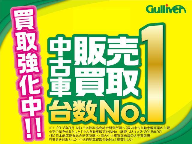 ハイウェイスター ナビ TV CD DVD Bカメラ 両側パワスラ(3枚目)