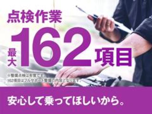 ハイウェイスター ナビ TV CD DVD Bカメラ 両側パワスラ(32枚目)