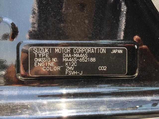 ハイブリッドSV デュアルカメラブレーキサポート ワンオーナー ナビ TV CD DVD バックカメラ パワースライドドア 保証書  取扱説明書(44枚目)
