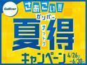 ショコラ G ナビ TV CD DVD スマートキー(2枚目)