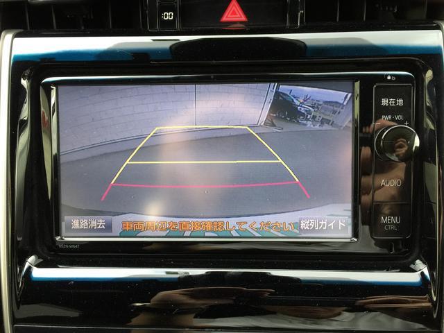 【 バックモニター 】簡単に後方の安全確認ができます。駐車が苦手な方にもオススメな便利機能です。