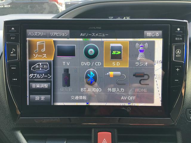 ZS煌/衝突軽減 社外10型メモリナビ バックカメラ ETC(4枚目)