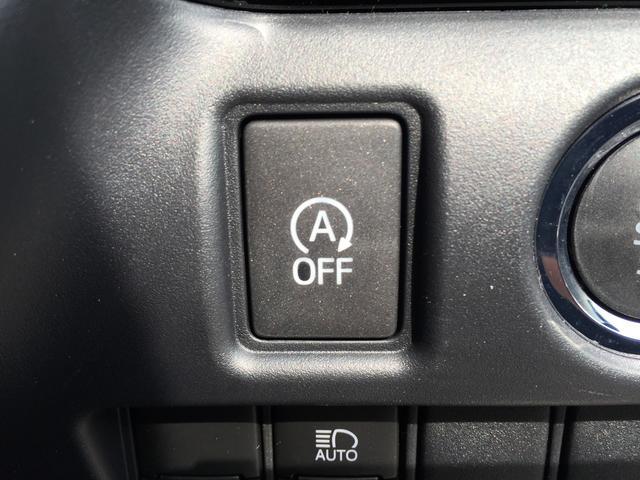 Xi登録済未使用 衝突軽減ブレーキ 両側電動スライドドア(5枚目)