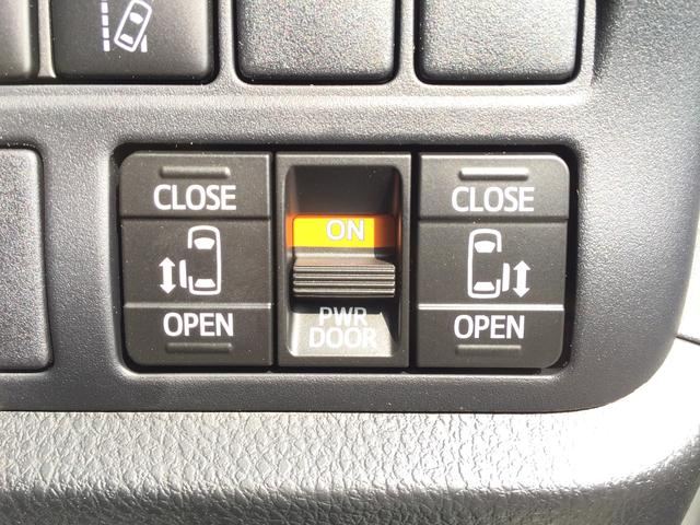 Xi登録済未使用 衝突軽減ブレーキ 両側電動スライドドア(7枚目)