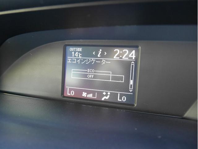 【 マルチインフォメーションディスプレイ 】経過時間や平均車速など様々な情報を切り替えて表示してくれます