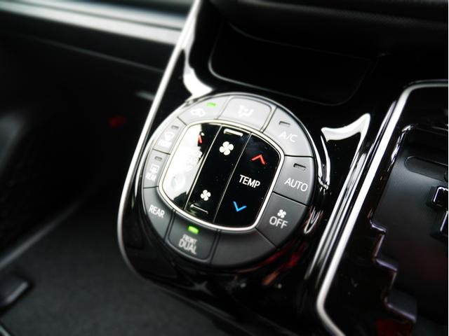 【 デュアルオートエアコン 】運転席と助手席でエアコンの温度設定を変えることができます
