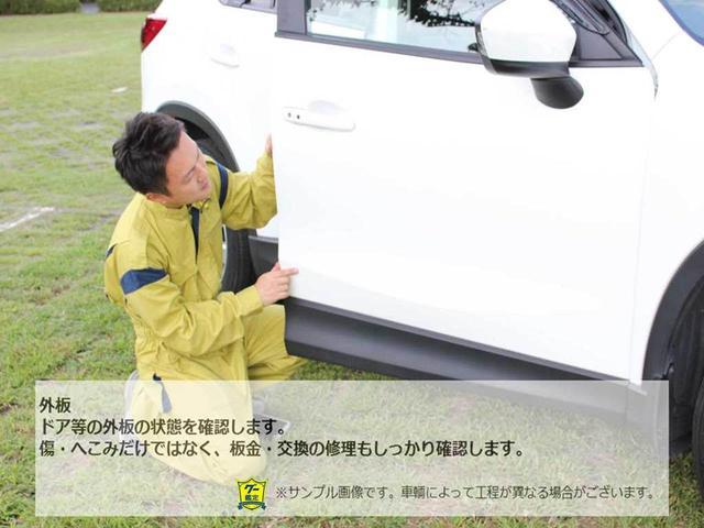 【外板】ドア等の外板の状態を確認します。傷・ヘコミだけでなく、板金・交換の修理もしっかり確認します。