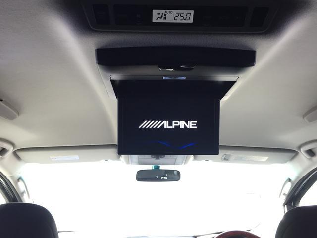 240S プライムセレクションII HDDナビ フリップダウン 両側電動ドア(3枚目)