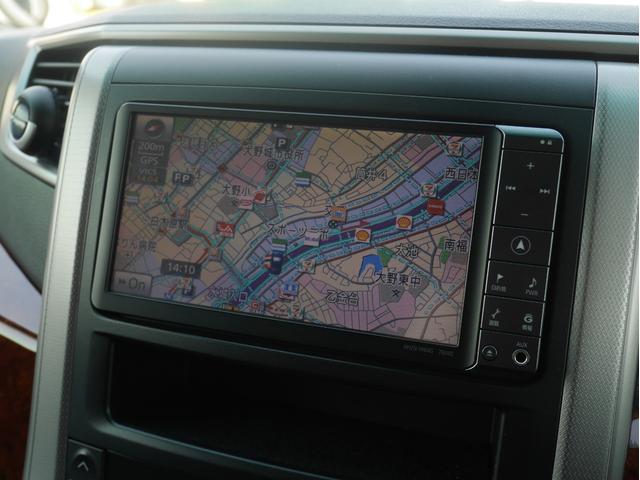 240S プライムセレクションII HDDナビ フリップダウン 両側電動ドア(4枚目)