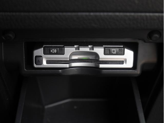 240S プライムセレクションII HDDナビ フリップダウン 両側電動ドア(9枚目)