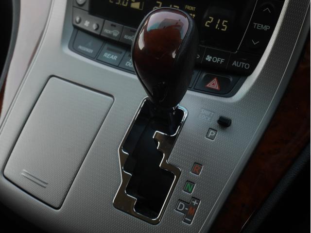 240S プライムセレクションII HDDナビ フリップダウン 両側電動ドア(11枚目)