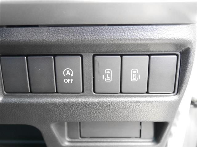 ハイブリッドXS 届出済み未使用車 両側パワスラ 衝突軽減ブレーキ LEDヘッドライト(4枚目)