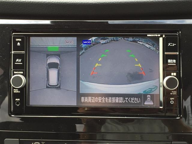 20X 純正SDナビ(フルセグTV/DVD/CD/BT)/アラウンドビューモニター/エマージェンシーブレーキ/ステアリングリモコン/4WD/プッシュスタート/ETC/LEDヘッドライト/パワーバックドア(5枚目)