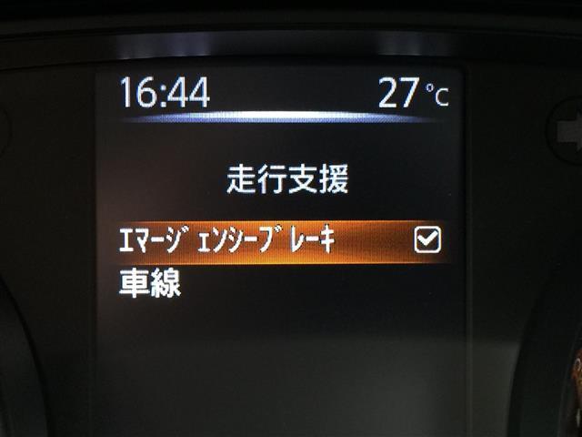 20X 純正SDナビ(フルセグTV/DVD/CD/BT)/アラウンドビューモニター/エマージェンシーブレーキ/ステアリングリモコン/4WD/プッシュスタート/ETC/LEDヘッドライト/パワーバックドア(7枚目)