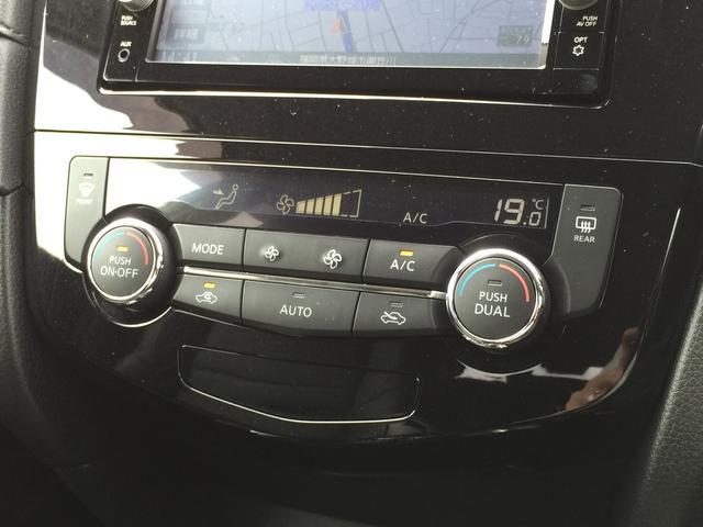 20X 純正SDナビ(フルセグTV/DVD/CD/BT)/アラウンドビューモニター/エマージェンシーブレーキ/ステアリングリモコン/4WD/プッシュスタート/ETC/LEDヘッドライト/パワーバックドア(28枚目)