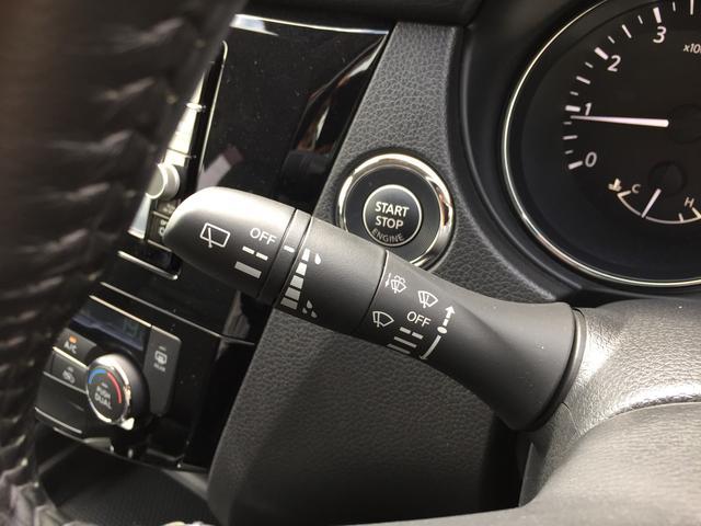 20X 純正SDナビ(フルセグTV/DVD/CD/BT)/アラウンドビューモニター/エマージェンシーブレーキ/ステアリングリモコン/4WD/プッシュスタート/ETC/LEDヘッドライト/パワーバックドア(33枚目)