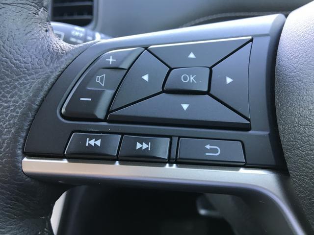 ハイウェイスター Vセレクション 純正メモリナビ/CD/DVD/フルセグTV/Bluetooth/全方位カメラ/衝突軽減ブレーキ/アイドリングストップ/純正ドライブレコーダー/ETC/LEDヘッドライト/コーナーセンサー(38枚目)
