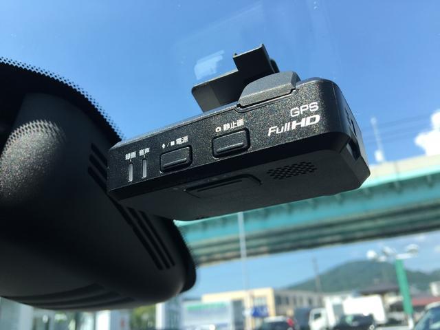 ハイウェイスター Vセレクション 純正メモリナビ/CD/DVD/フルセグTV/Bluetooth/全方位カメラ/衝突軽減ブレーキ/アイドリングストップ/純正ドライブレコーダー/ETC/LEDヘッドライト/コーナーセンサー(41枚目)