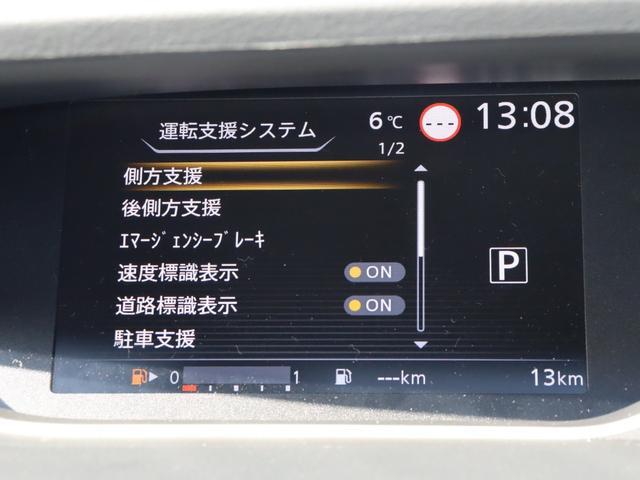 「日産」「セレナ」「ミニバン・ワンボックス」「福岡県」の中古車5