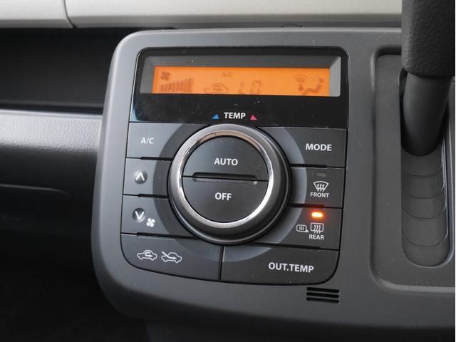 G FOUR 純正オーディオ(CD再生/AM/FM バックモニター スマートキー&プッシュスタート シートヒーター 電格ミラー ヘッドライトレベライザー バニティーミラー ウィンカーミラー(4枚目)