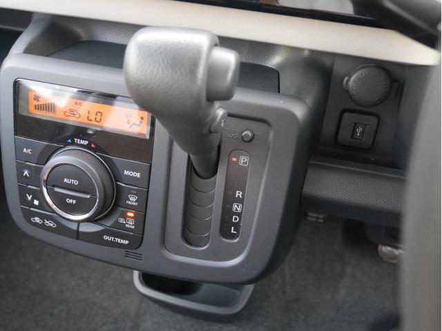 G FOUR 純正オーディオ(CD再生/AM/FM バックモニター スマートキー&プッシュスタート シートヒーター 電格ミラー ヘッドライトレベライザー バニティーミラー ウィンカーミラー(11枚目)