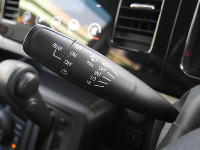 G FOUR 純正オーディオ(CD再生/AM/FM バックモニター スマートキー&プッシュスタート シートヒーター 電格ミラー ヘッドライトレベライザー バニティーミラー ウィンカーミラー(23枚目)