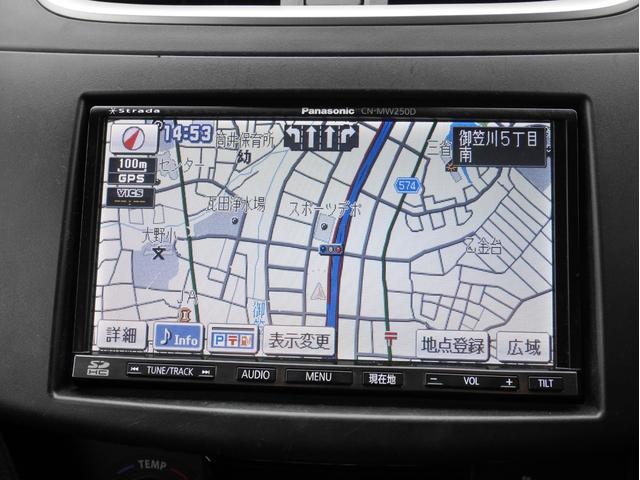 XS SDナビ クルーズコントロール フルセグTV ETC スマートキー(3枚目)