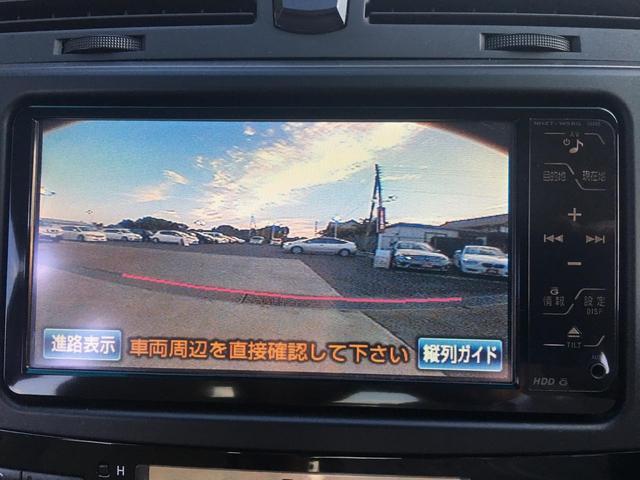250G Lパッケージ 本革シート HDDナビ Bカメラ(4枚目)