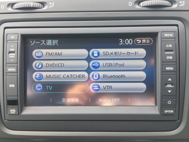 TSIコンフォートライン純正ナビフルセグ Bluetooth(18枚目)
