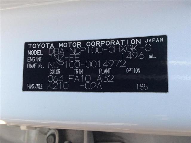 トヨタ ラクティス G Lパッケージ メモリナビ ETC スマートキ
